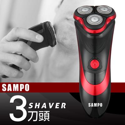 【SAMPO 聲寶-熱銷推薦】3D水洗式電鬍刀(紅色) (7.4折)
