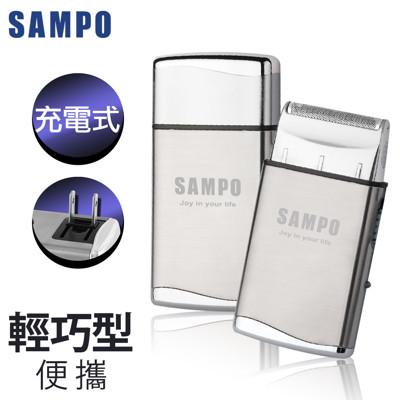 【SAMPO聲寶】口袋型電動刮鬍刀 EA-Z903L(電鬍刀/鬢角刀/修容刀) (5.9折)