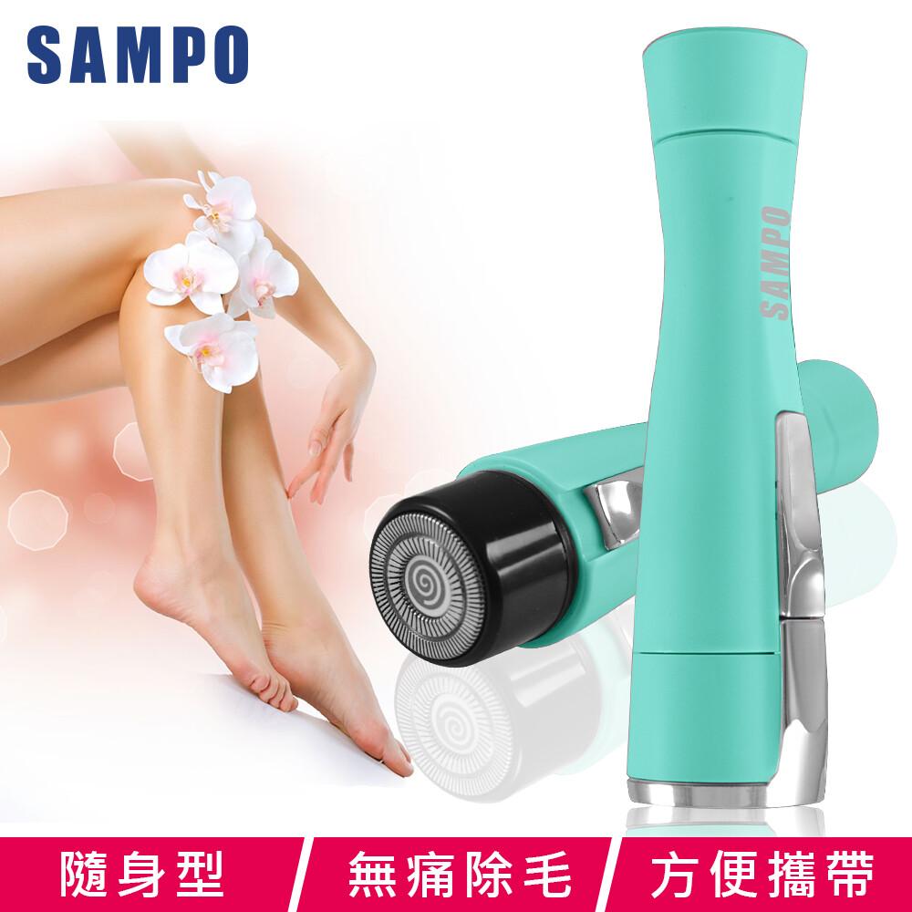 sampo聲寶隨身型電動除毛器(eb-z1703l)