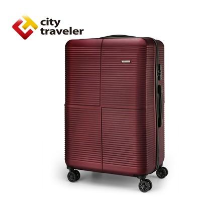 [city traveler] Winner 輕量抗刮行李箱 24吋(酒紅色) (4.5折)