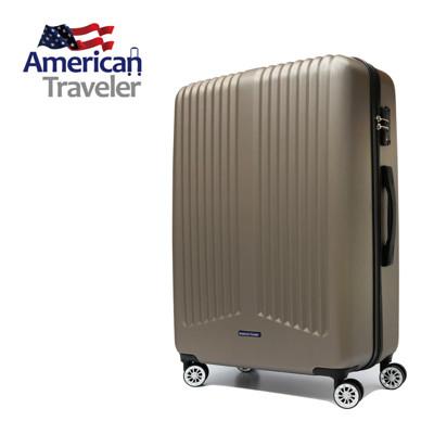 [American Traveler] 時尚金屬拉絲輕量行李箱24吋 (咖啡金) (5折)