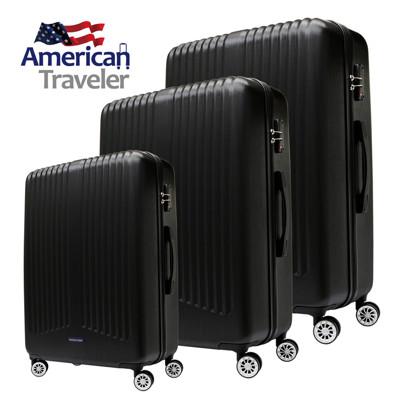 [American Traveler] 時尚金屬拉絲輕量行李箱20+24+28吋三件組 (尊爵黑) (4.4折)