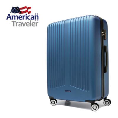 [American Traveler] 時尚金屬拉絲輕量行李箱28吋 (深藍色) (5折)