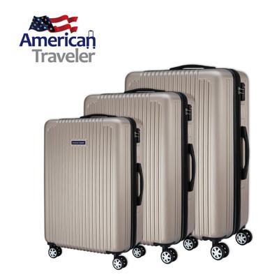 [American Traveler] NY紐約系列20+24+28吋抗刮超輕量三件組(香檳金) (5.1折)