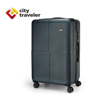 [city traveler] Winner 輕量抗刮行李箱 24吋(墨綠色) (4.5折)