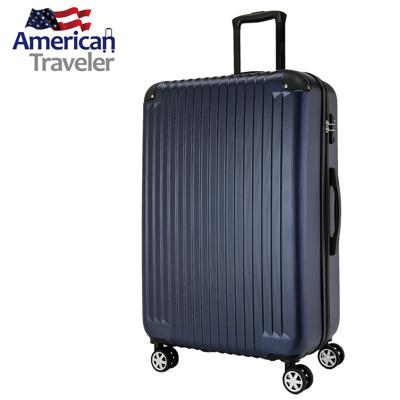 [American Traveler] ABS 超輕量菱紋抗刮行李箱29吋(寶石藍) (4.7折)