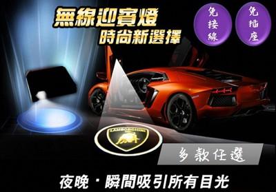 LED車門LOGO迎賓燈(2入/組) (3.8折)
