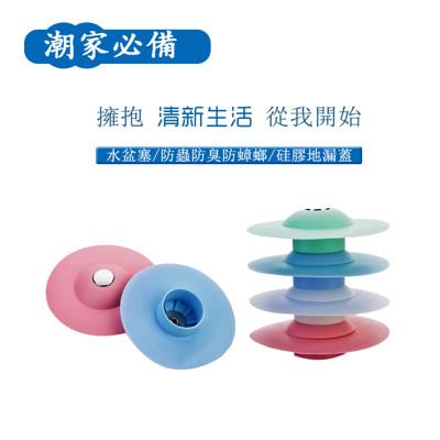 (1組2入)可開可關防臭防蟲排水孔蓋(顏色隨機) (2.8折)