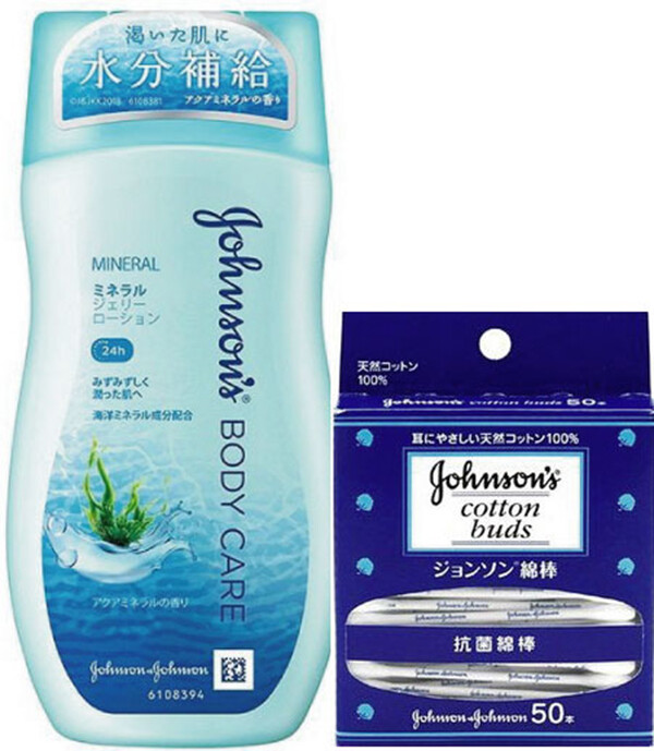 johnsons海洋礦物質保濕 乳液棉棒組