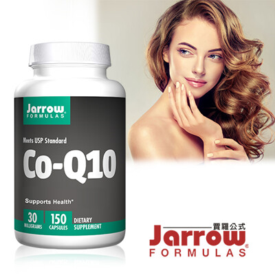 Jarrow賈羅公式 Kaneka反式型Q10膠囊(150粒/瓶)-有效期至2021/10月底 (7.5折)