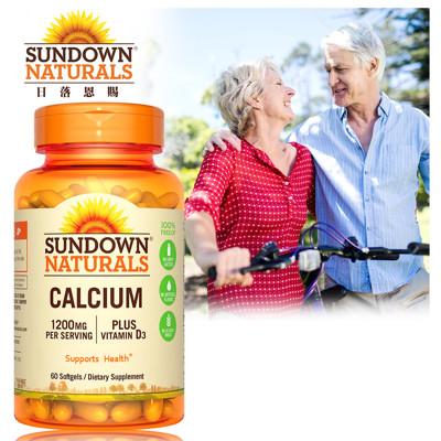 Sundown日落恩賜 液態鈣+D3軟膠囊(60粒/瓶) (5.2折)