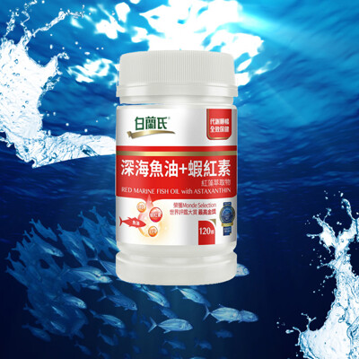 白蘭氏 深海魚油+蝦紅素(120顆/瓶)-有效期限至2021/8月 (7.3折)