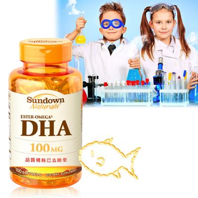 Sundown日落恩賜 兒童精明魚油含DHA軟膠囊(孕婦可食)(100粒/瓶) (8折)