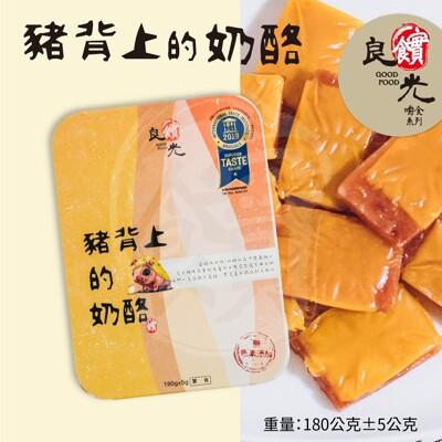 【良實糧食】豬背上的奶酪 起司豬肉片 (180±5g) (8.2折)