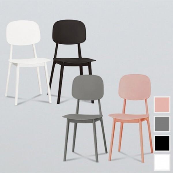 18park-哈達休閒椅-4色 [塑料,粉]