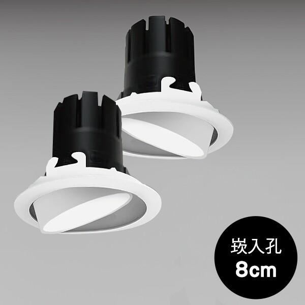 18park-燦日崁燈-可調角/12w [全電壓,8cm,5700k]