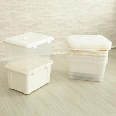 【ikloo】萬用滑輪收納整理箱45L(3入) (3.8折)