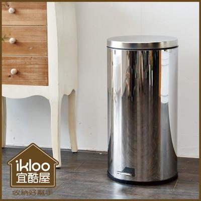 ikloo不鏽鋼腳踏垃圾桶-30l(台灣製造) (4.4折)