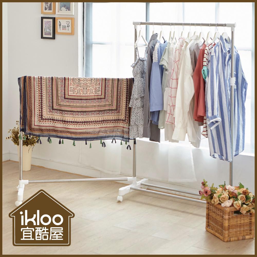 ikloo不鏽鋼可收合衣桿/曬衣架