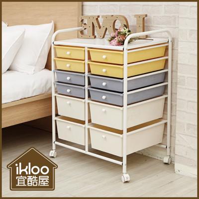 【ikloo】日系暖彩雙排收納抽屜車 (3.8折)