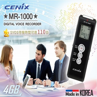 韓國原裝進口CENIX MR-1000 4G 錄音筆 (4.2折)