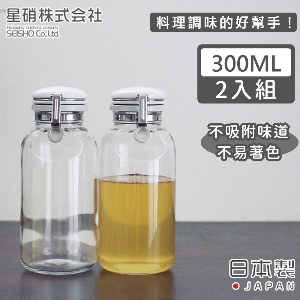 日本星硝日本製透明玻璃按壓式保存瓶/調味料罐300ml-2入組