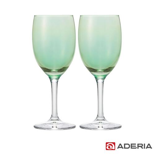 aderia日本進口葡萄酒專用玻璃對杯(綠)