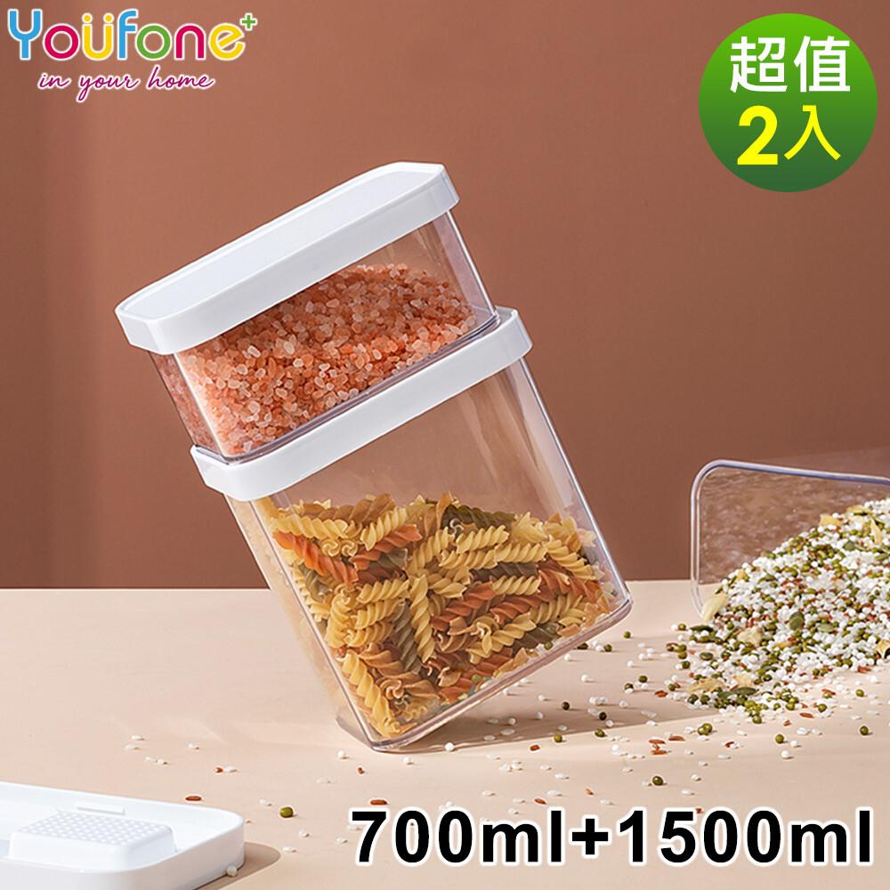 youfone廚房透明冰箱蔬果附蓋收納盒-2入組(m+l)