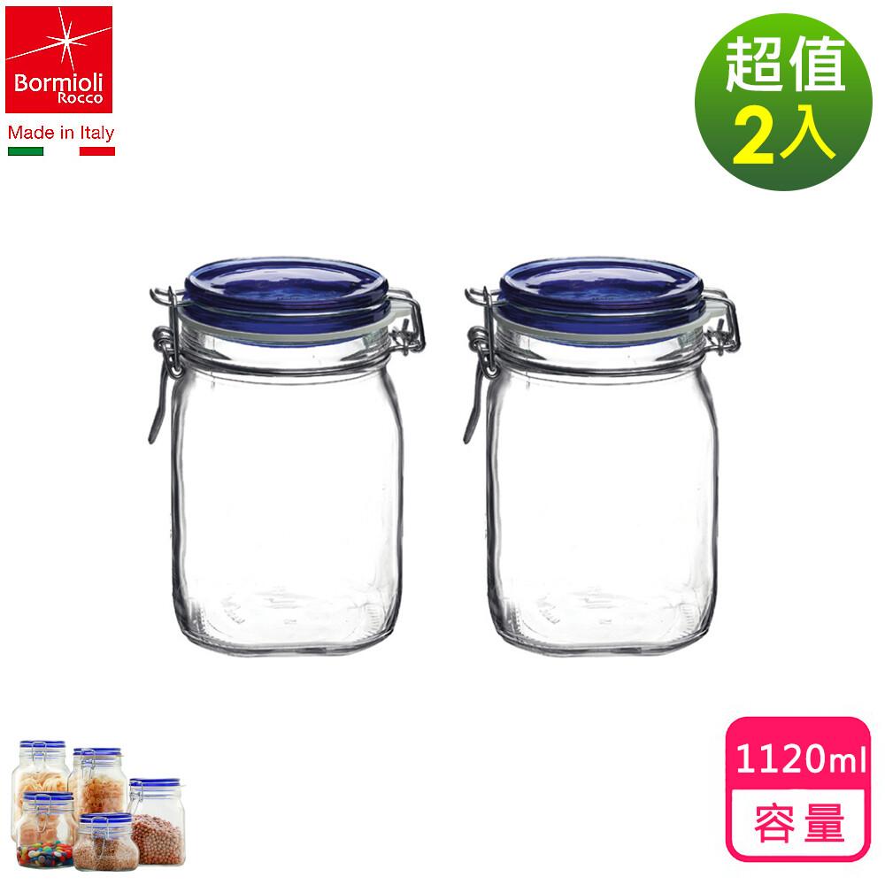 義大利bormioli rocco經典藍蓋扣式密封罐2入組1120ml