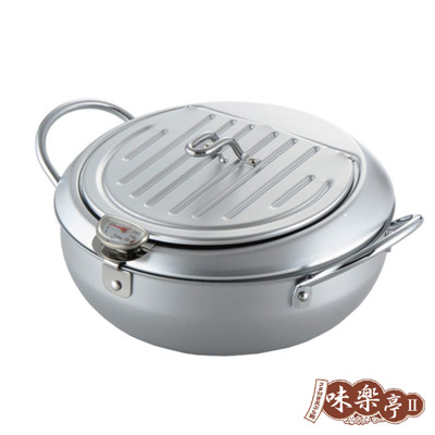 【味樂亭】日本進口鐵製油炸鍋(附蓋/溫度計) 24CM (5.4折)