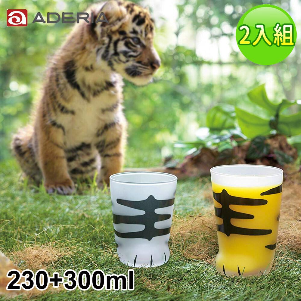aderia日本進口可愛貓足磨砂玻璃杯-虎紋款(230ml+300ml)