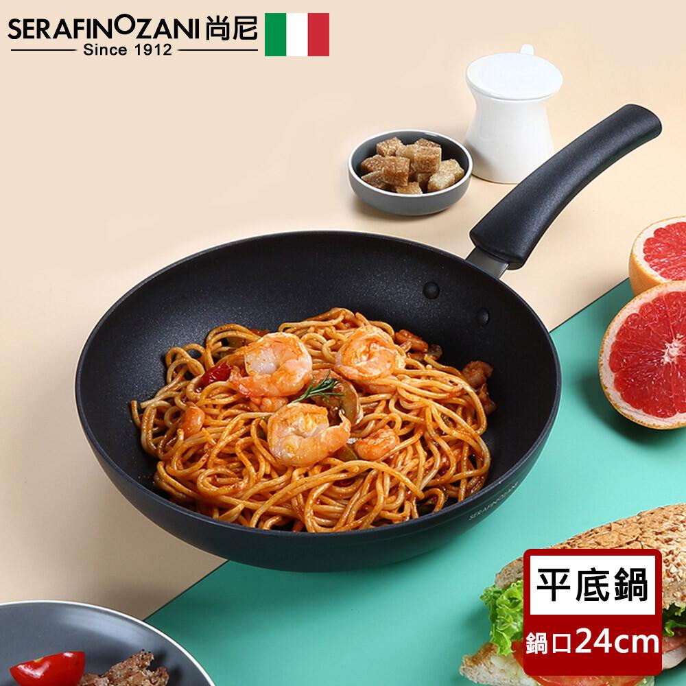 serafino zanicapetown系列不沾平底鍋24cm