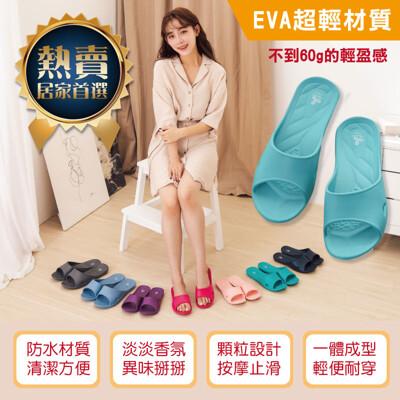 【Vero&nique維諾妮卡】熱銷好評★香氛舒適便利室內拖鞋(7色) MIT台灣製/SGS安心無毒