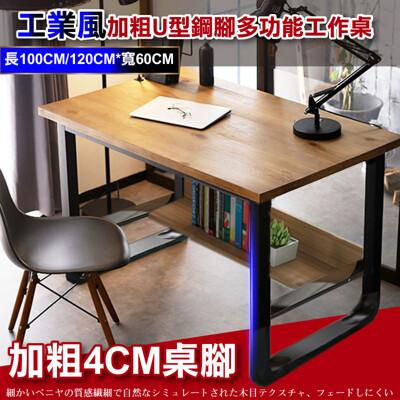 多功能加粗DIY組裝電腦桌-100*60公分 (7.2折)