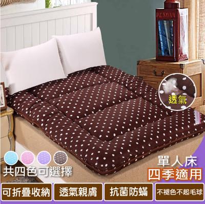 涼感精梳棉日式收納床墊 - 單人 (3折)