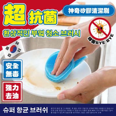 神奇萬用矽膠清潔刷 (3.1折)