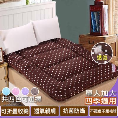 涼感精梳棉日式收納床墊 - 單人加大 (3.4折)
