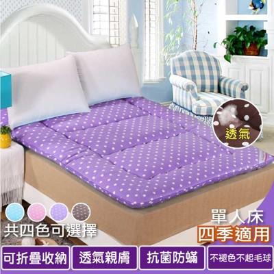 涼感精梳棉日式收納床墊 - 單人 (4折)