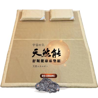 【快速出貨】【免運優惠】日本能量石健康舒眠床墊組 ✨ 尺寸:寬150cm*長186cm*高5cm ✨ (10折)