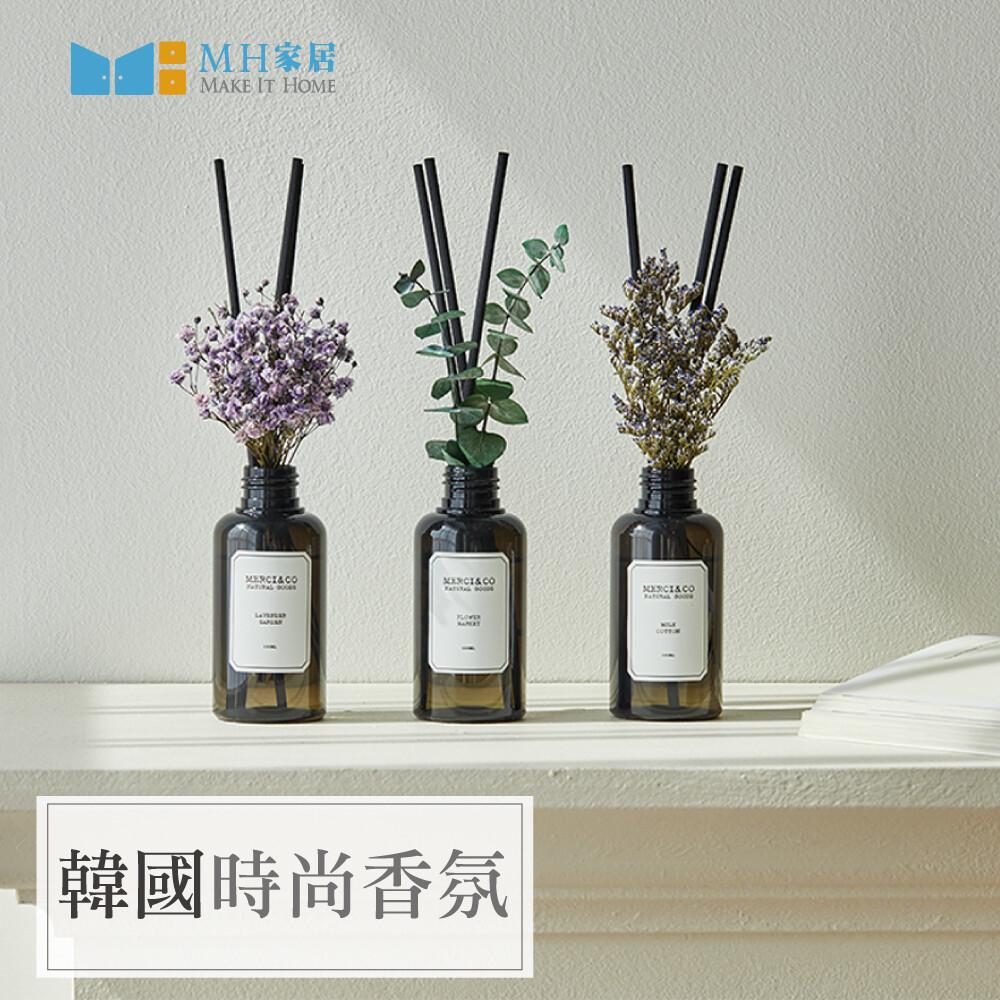 mh家居 韓國香氛室內擴香瓶 100ml