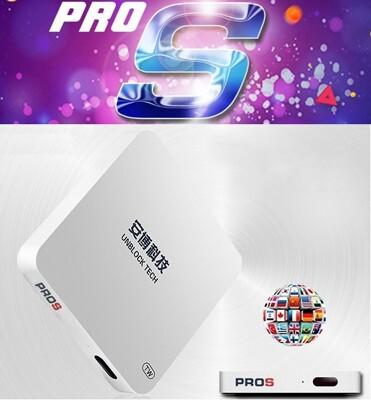 【最新安博盒子】PROS X9 台灣高階純淨版 安博旗艦2G/32G (7.2折)