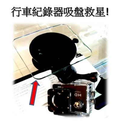 Osmile ST 行車紀錄器吸盤救星 (5.6折)