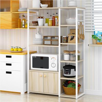 廚房多層落地置物架 廚房置物架 廚房收納架 廚房收納櫃《YV9754》HappyLife