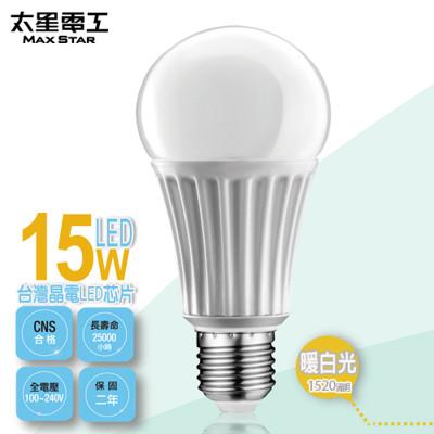 【太星電工】LED燈泡E27/15W/暖白光 A615L (3.3折)