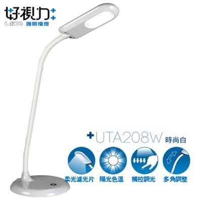 【太星電工】好視力 LED探索護眼檯燈5W時尚白UTA208W (6.4折)