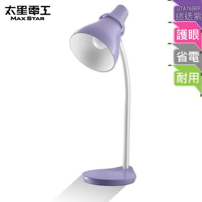 【太星電工】好視力LED學生護眼檯燈/迷迭紫 UTA768RP (7.7折)