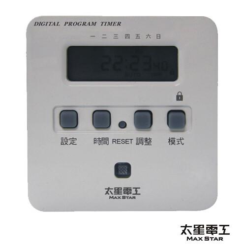 太星電工省電家族/袖珍型數位式定時器  otm304