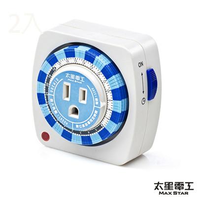 【太星電工】3C數位產品專用定時器  OTM306 (3.7折)