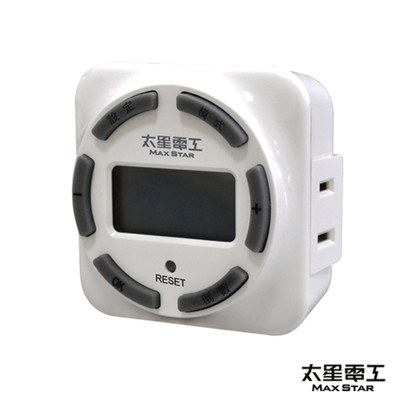 【太星電工】省電家族高效能數位定時器 OTM314 (3.7折)