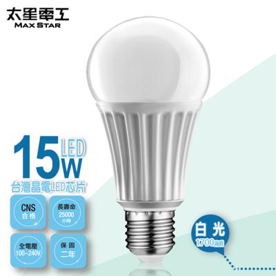 【太星電工】LED燈泡E27/15W/白光A615W (3.3折)